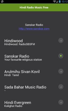Hindi Radio Music Free screenshot 1