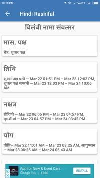 Rashifal 2018 Hindi screenshot 4