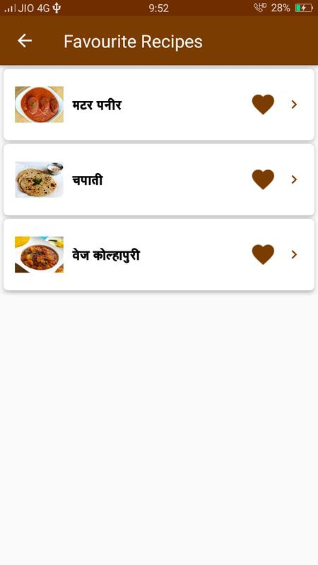 Recipes in hindi offline food recipes app hindi descarga apk recipes in hindi offline food recipes app hindi captura de pantalla de la apk forumfinder