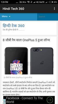 Hindi Tech 360 screenshot 2