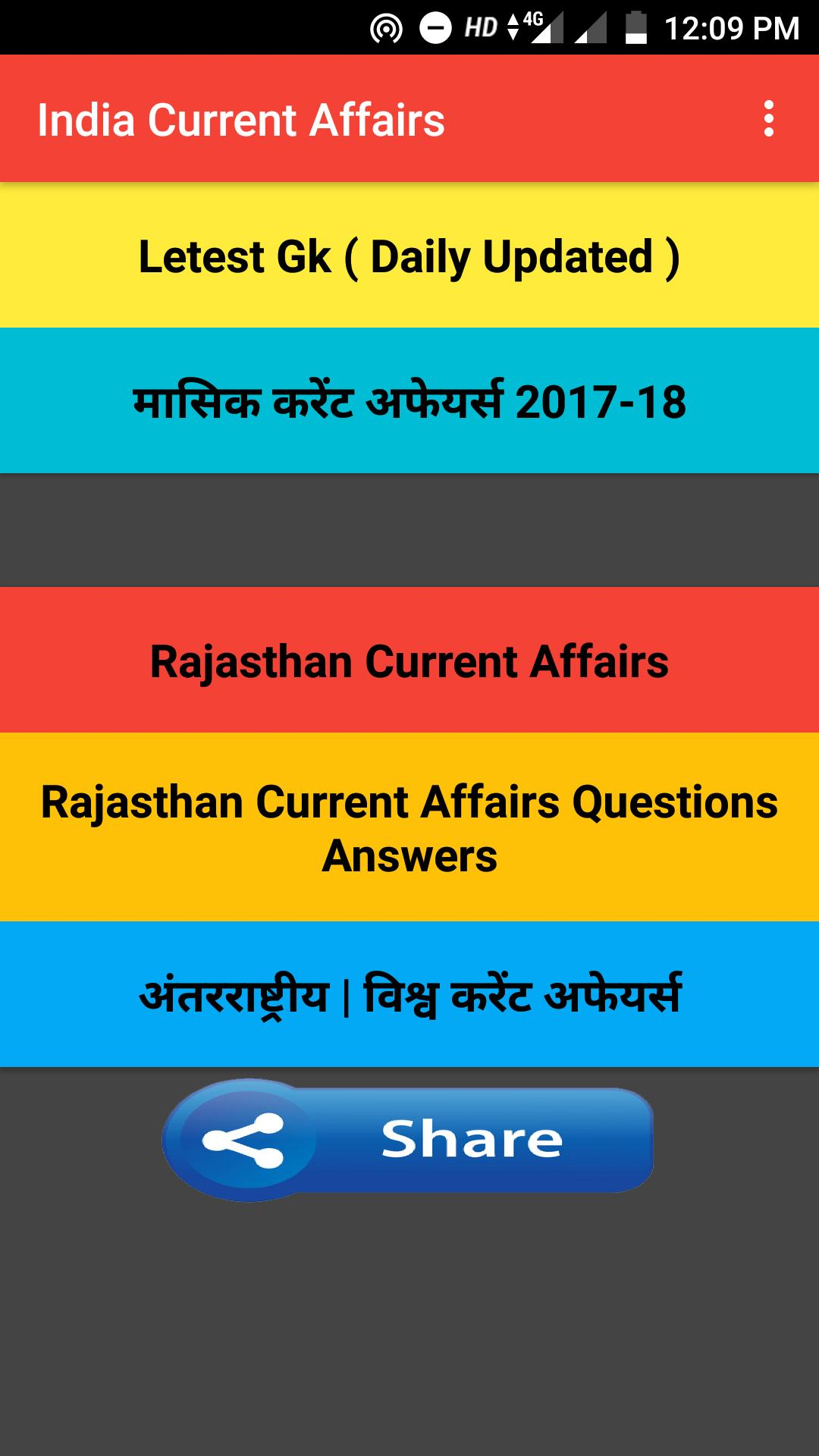 ताजा GK Latest Current Affairs for Android - APK Download