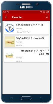 All Yemen Radio screenshot 4