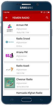 All Yemen Radio screenshot 5