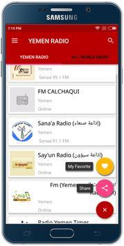All Yemen Radio poster