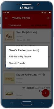 All Yemen Radio screenshot 3