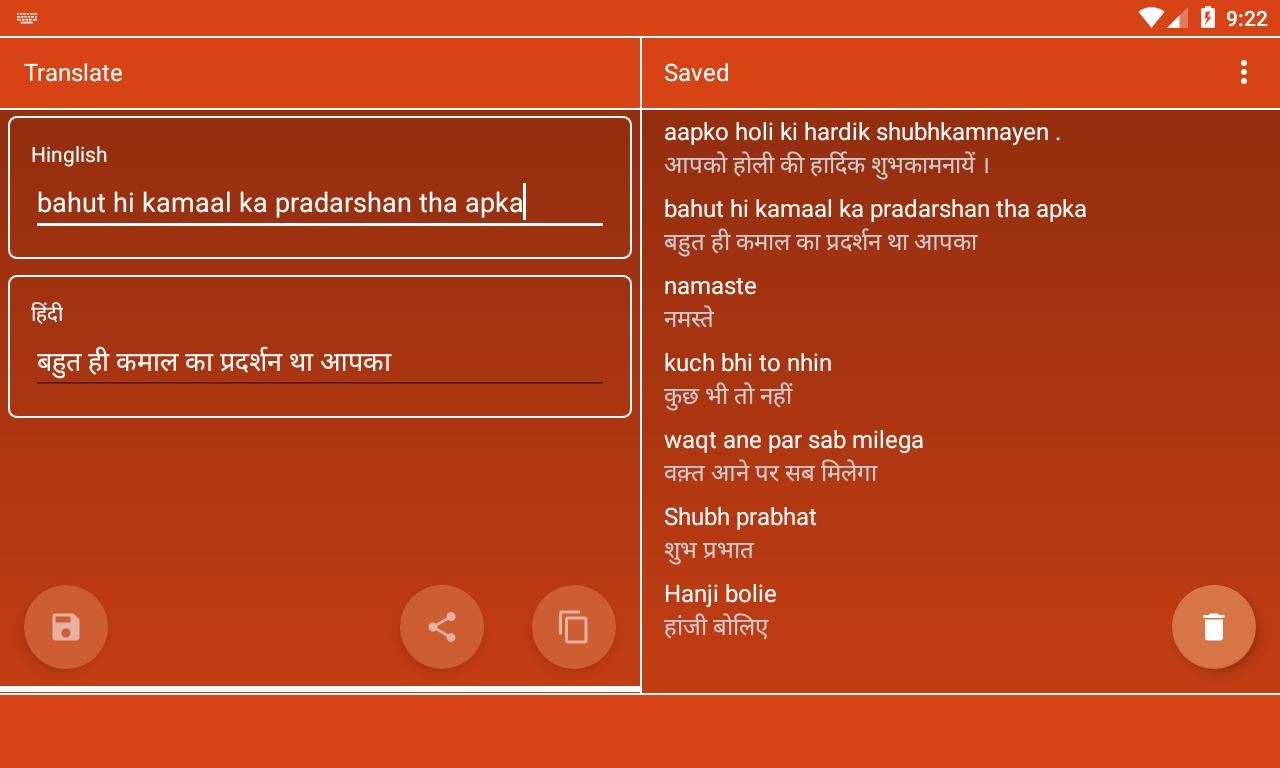Hinglish to Hindi poster