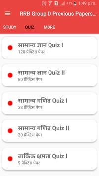 Railway Group D Papers, preparation in Hindi screenshot 1