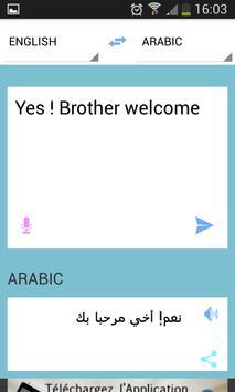 قاموس ترجمة عربي انجليزي apk screenshot