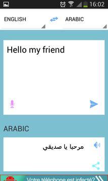 قاموس ترجمة عربي انجليزي poster