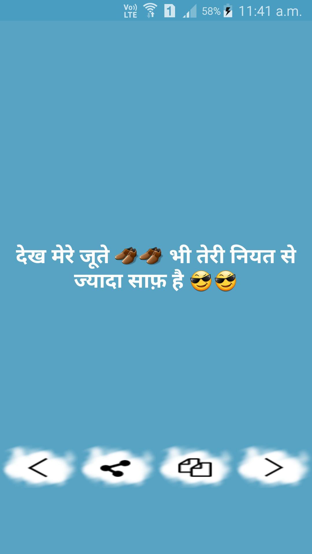 Killer Attitude Status 2018 in Hindi for Android - APK Download