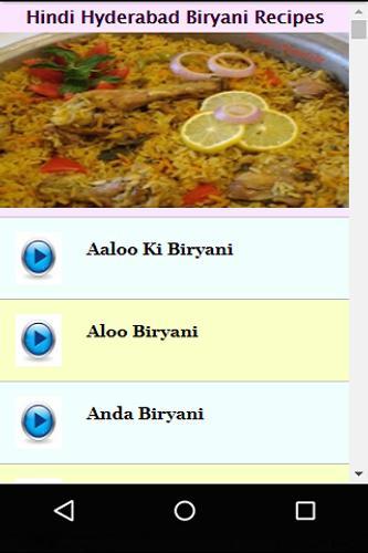 Hindi hyderabad biryani recipe videos descarga apk gratis msica y hindi hyderabad biryani recipe videos poster forumfinder Choice Image