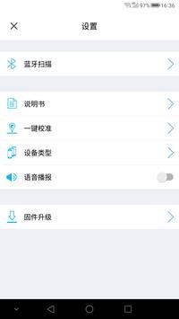 红狐狸RedFox screenshot 7