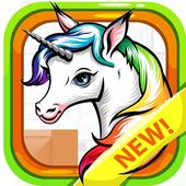 العاب بنات الحصان القرمزي icon