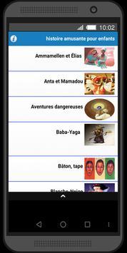 Histoires Pour Enfants screenshot 1