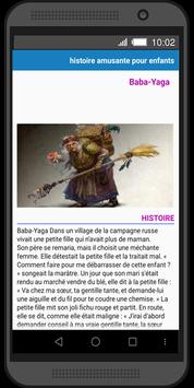 Histoires Pour Enfants screenshot 3