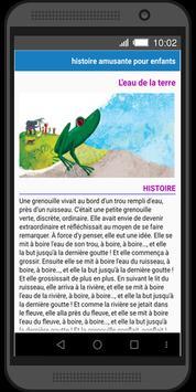 Histoires Pour Enfants screenshot 4