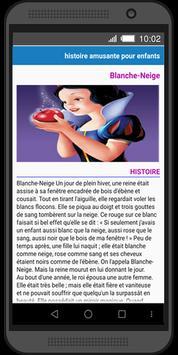 Histoires Pour Enfants screenshot 5