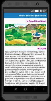 Histoires Pour Enfants screenshot 6