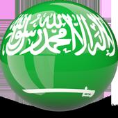 History of Saudi Arabia icon