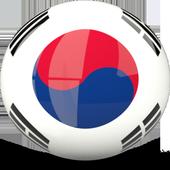 History of South Korea icon