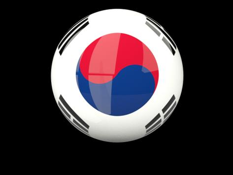 History of South Korea screenshot 1