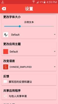 Chinese Zodiac History screenshot 2
