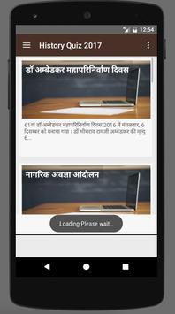 SSC History for exams & GK in hindi & Quiz 2017-18 screenshot 1