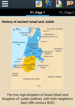 Ancient Israel History apk screenshot