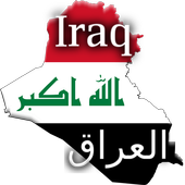History of Iraq icon