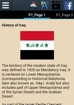 History of Iraq apk screenshot