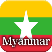 History of Myanmar icon