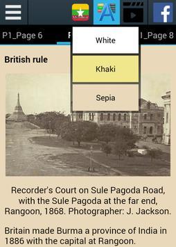 History of Myanmar apk screenshot