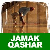 Cara Shalat Jamak Qashar icon