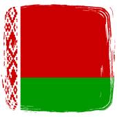 History Of Belarus icon