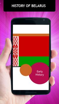 History Of Belarus apk screenshot