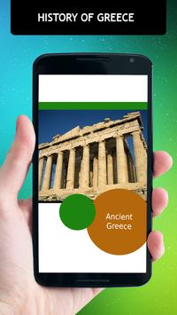 History Of Greece screenshot 4