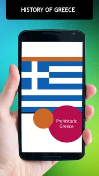 History Of Greece poster
