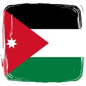 History Of Jordan icon