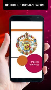 History Of Russian Empire apk screenshot