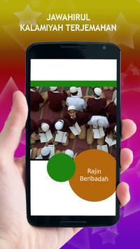 Jawahirul Kalamiyah Terjemahan apk screenshot