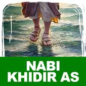 Kisah Nabi Khidir AS icon