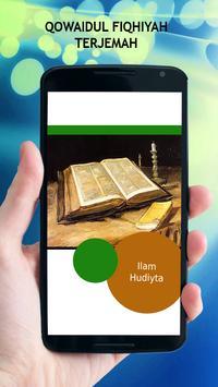 Qowaidul Fiqhiyah Terjemah screenshot 7