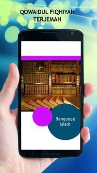 Qowaidul Fiqhiyah Terjemah screenshot 2