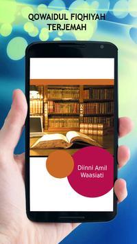 Qowaidul Fiqhiyah Terjemah screenshot 3