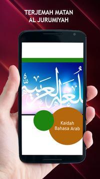 Terjemah Matan Al Jurumiyah screenshot 1
