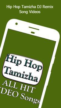 Hip Hop Tamizha ALL Songs Video App screenshot 3