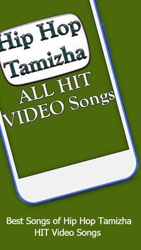 Hip Hop Tamizha ALL Songs Video App screenshot 1