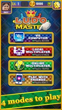 Ludo Master स्क्रीनशॉट 1