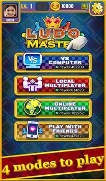 Ludo Master تصوير الشاشة 6