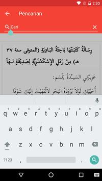 Mahfudzot 5 apk screenshot